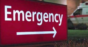 Emergency Room hospital sign