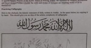 Islamic creed homework
