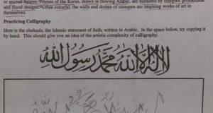 Islamic creed homework