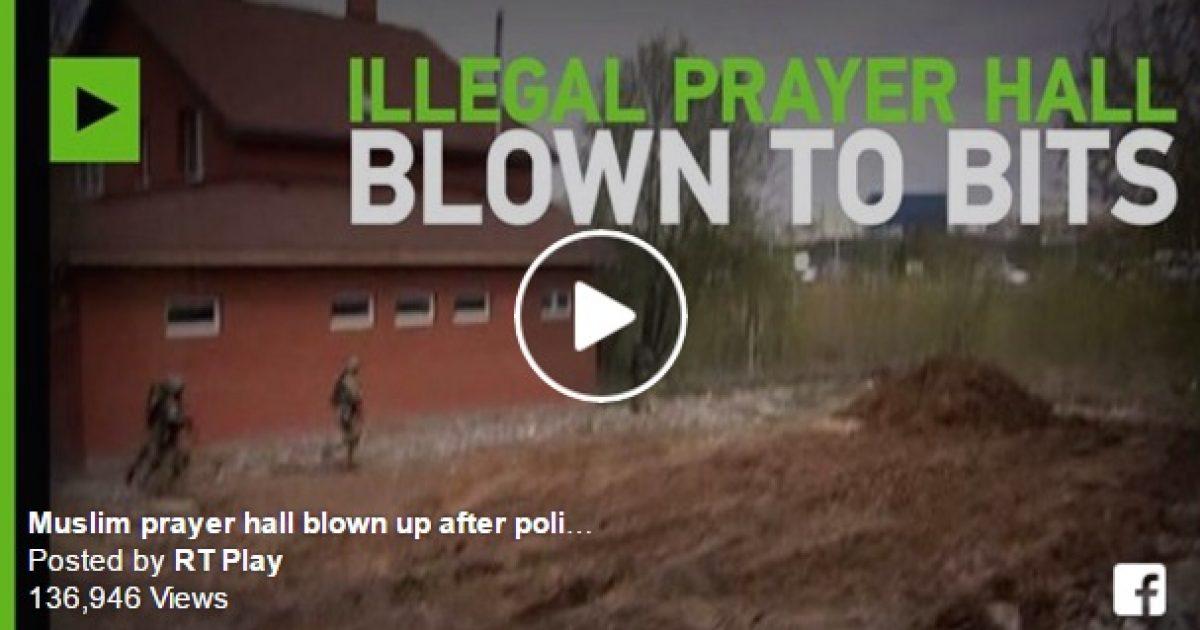 Prayer Hall Explosion
